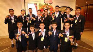 เด็กประถมไทยเจ๋งอีก คว้า 8 ทอง คณิตศาสตร์โลก ที่ฮ่องกง