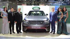 นิว เรนจ์ โรเวอร์ เวลาร์ (New Range Rover Velar) รถยนต์รุ่นใหม่จากค่าย แลนด์โรเวอร์ เปิดให้เป็นเจ้าของครั้งแรกในงาน Big Motor Sale 2017