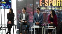 นักวิชาการมอง 'E-sport' ไม่ใช่กีฬา แต่เป็นต้นตอปัญหาสังคม