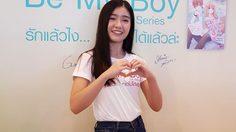 เจนนิษฐ์ BNK48 ชิมลางละครเรื่องแรก Be My Boy The series