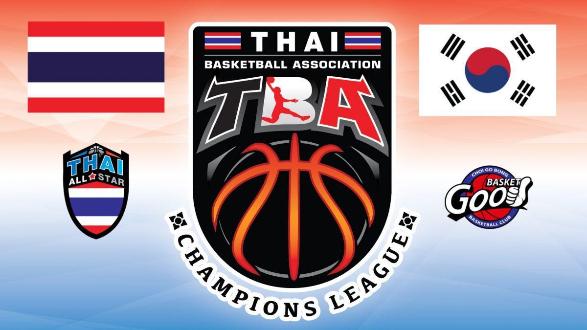 Highlight TBA คู่1 Thai All Star  VS Basket Good (Korea) 2/5/60