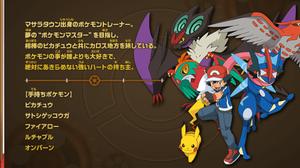 """เจาะลึก ! ตัวละครที่จะปรากฏตัวใน """"Pokemon the Movie 2016"""""""