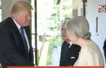 ภารกิจเยือนเอเชียของผู้นำสหรัฐฯ