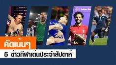 MThai Sport
