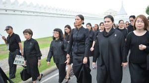 'น้ำตาล ชลิตา' มิสยูนิเวิร์สไทยแลนด์ 2016 เข้ากราบพระบรมศพในหลวงรัชกาลที่ 9