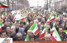 """อิหร่านประท้วง """"ทรัมป์"""""""