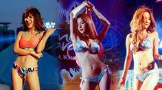จัดเต็มสาว RUSH กับลีลาเดินแบบสุดเซ็กซี่ในงาน Soundwave Summer Carnival