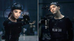 """""""ฟ่าน ปิงปิง & คริส วู"""" แท็กทีมทำโม-แคป ระเบิดศึกใน """"L.O.R.D สงครามเจ็ดจอมเวทย์"""""""