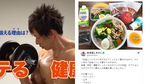 เคล็ดลับการกินให้สุขภาพดี แบบ Shimiken เจ้าพ่อวงการ AV วัย 38