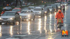 กรมอุตุฯ เตือนกทม.และปริมณฑลมีฝนฟ้าคะนอง 60%