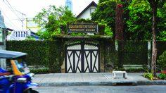 เที่ยว 10 พิพิธภัณฑ์ในกรุงเทพ