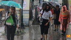 กรมอุตุฯ เตือนตะวันออก ใต้ตอนล่าง ฝนตกหนัก-กทม.มีฝน 40%
