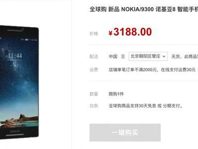 พบ Nokia 8 วางขายในเว็บจีนราคา 16,250 บาท ก่อนเปิดตัวใน MWC 2017