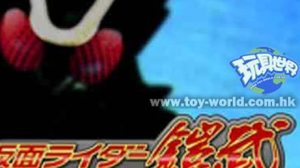 มาสค์ไรเดอร์ ไกมุ (Kaman Rider Gaimu) ปริศนา คนที่ 15 แห่งยุค เฮเซ