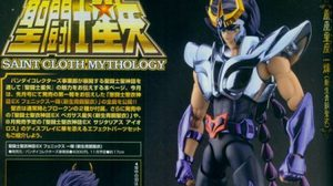 Saint Cloth Myth EX Phoenix Ikk เวอร์ชั่นใหม่ มาพร้อมเกราะแตก!