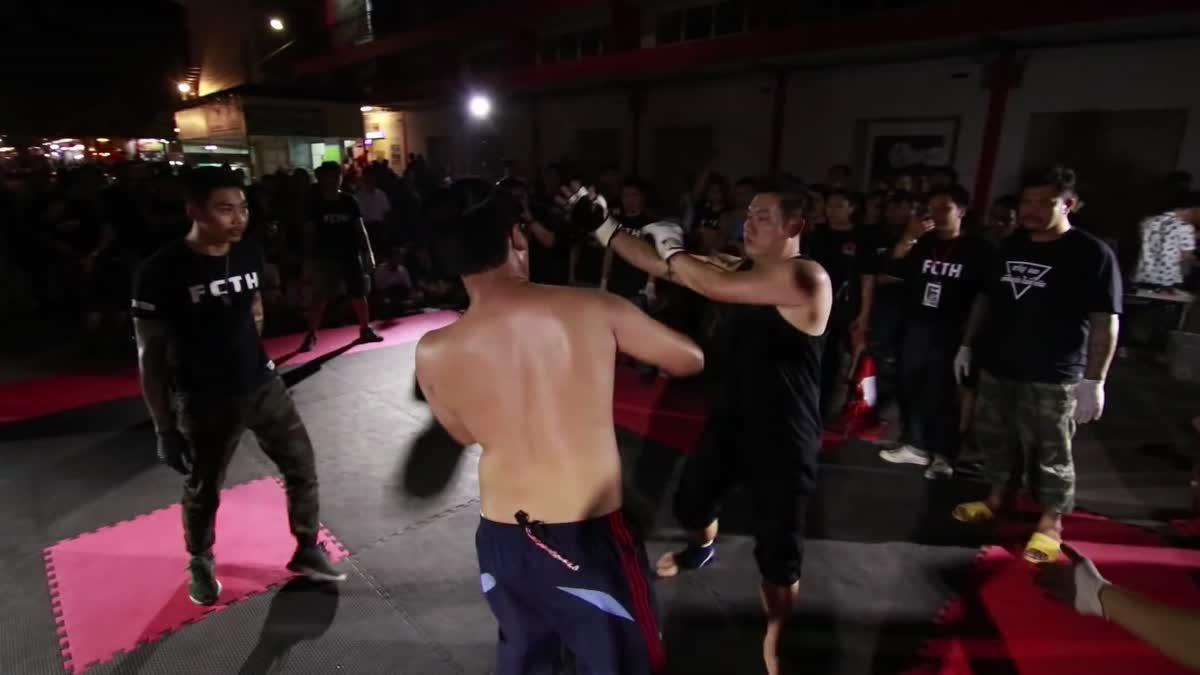 FIGHT CLUB THAILAND มังกรเดือด อ้น x เฮียเล็ก คู่ที่ 233