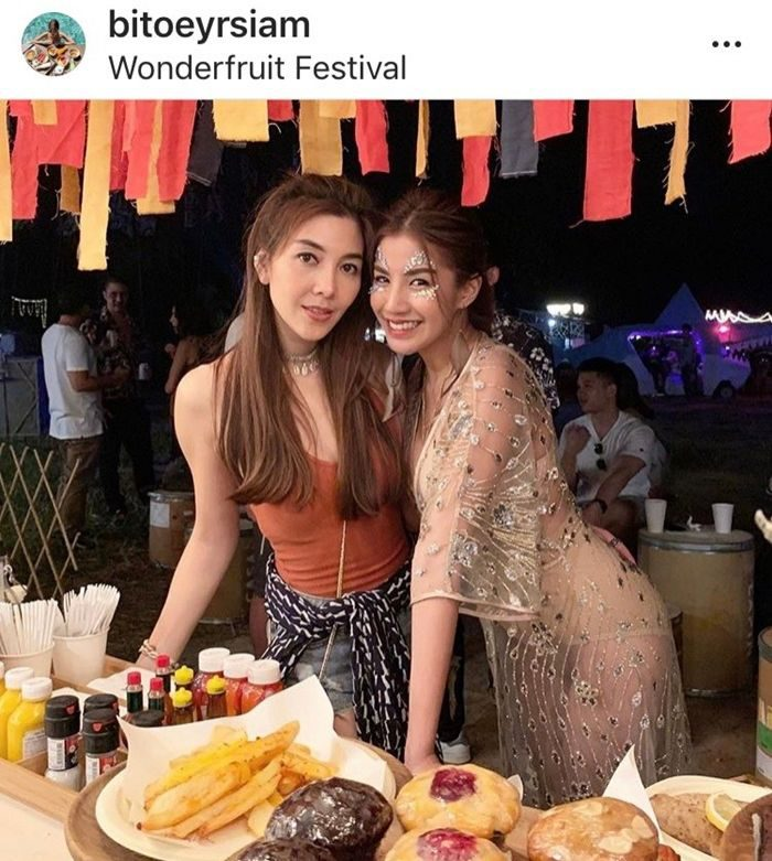 วุ้นเส้น - ใบเตย ร่วมงาน Wonder fruit 2018