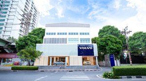 Volvo Car ประเทศไทย เปิดตัวโชว์รูมรูปแบบใหม่ใจกลางกรุงเทพ