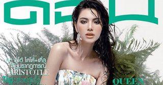 นิตยสารดิฉัน ฉบับหน้าปก ใหม่ ดาวิกา ประจำวันที่ 16 May 2015 (No.918)