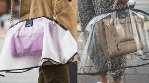 หวงยิ่งชีพ รักยิ่งกว่าลูก! หน้าฝน ตัวเปียกได้แต่กระเป๋าต้องห้ามเปียก