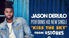 ไปจูบท้องฟ้ากัน! Kiss The Sky เพลงประกอบแอนิเมชั่น Storks ร้องโดย Jason Derulo