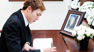 นิชคุณ 2PM – แบมแบม GOT7 น้อมเกล้าส่งเสด็จสู่สวรรคาลัย