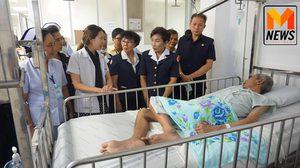 คุณลุงอายุ 53 ปี ผู้ป่วยติดเตียง ถูกลูกนำมาทิ้งไว้ ที่โรงพยาบาลหลังสวน