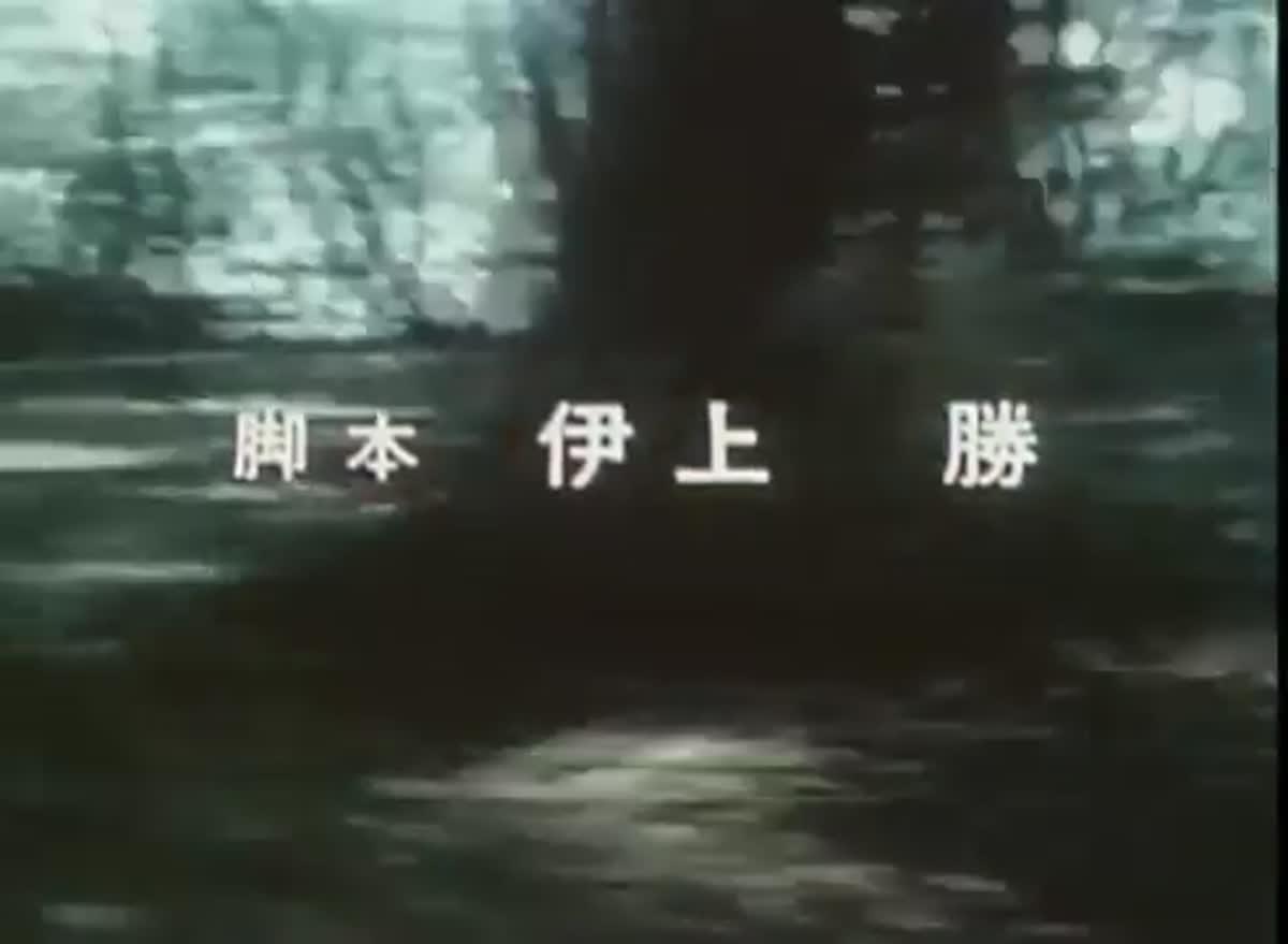 เดชไรเดอร์ อาเมซอน คาเมนไรเดอร์ EP13 ตอน กระชั้นชิด! ยักษ์สิบหน้า! อันตราย อาเมซอน!! P1/3