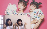 Rika & Riko ฝาแฝดสุดฮอตที่คัฟเวอร์  PPAP ได้อย่างน่ารักระดับ A++