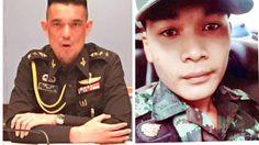พลทหารทาโร่, ข่าวทหาร, ทหารเกณฑ์, ข่าวสดวันนี้