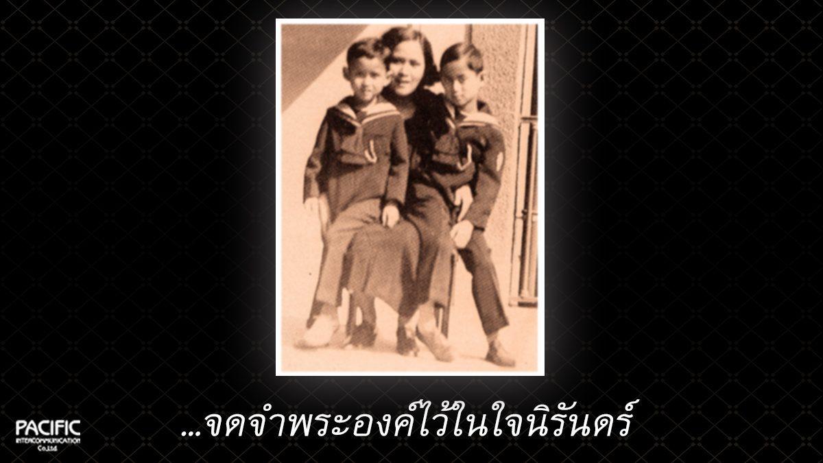 83 วัน ก่อนการกราบลา - บันทึกไทยบันทึกพระชนชีพ