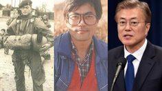 """10 เรื่องน่ารู้ ของ """"มุน แจ อิน"""" ประธานาธิบดีคนใหม่เกาหลีใต้"""