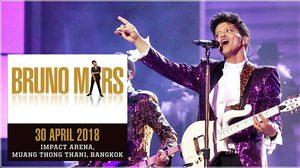 บรูโน่ มาแน่! ประกาศจัด The 24K Magic World Tour ที่ไทย 30 เม.ย. ปีหน้า!