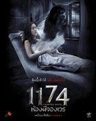 1174 ห้องผีจองเวร Haunted Hotel