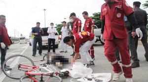 สลด! หนุ่มวิศวกรชาวออสซี่ ปั่นจักรยานล้ม ก่อนถูกจยย.เฉี่ยวชนดับ