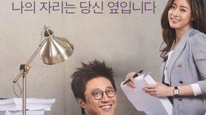 ซีรี่ย์เกาหลี Neighborhood Lawyer Jo Deul Ho