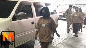 ศาลสั่งจำคุก 'หญิงไก่' 7 ปี 6 เดือน หมิ่นเบื้องสูง รวม 28 คดี คุก 17 ปี 12 เดือน