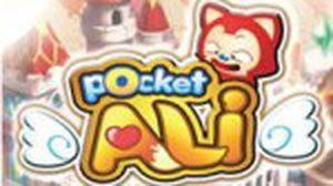 จิ้งจอกแดง Pocket Ali เตรียมได้เล่นจริง 22 ม.ค. 56