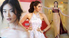 เก็บตก พรมแดงเซียงไฮ้ ชมพู่ ตั๊ก ออกแบบ 3 สาวไทย ร่วมเฉิดฉายงานระดับโลก
