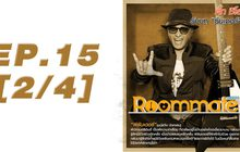 Roommate The Series EP15 [2/4] ตอน ผู้ชายแบบนั้น ที่ฉันอยากเป็น