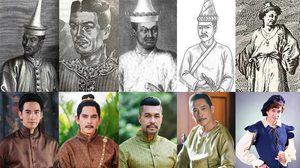 ข้อมูลตัวละครจากเรื่อง บุพเพสันนิวาส ที่มีตัวตนอยู่จริงในประวัติศาสตร์ไทย