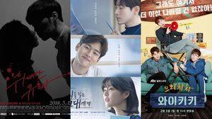 สรุปเรตติ้งซีรีส์เกาหลีวันที่ 17 เมษายน 2561