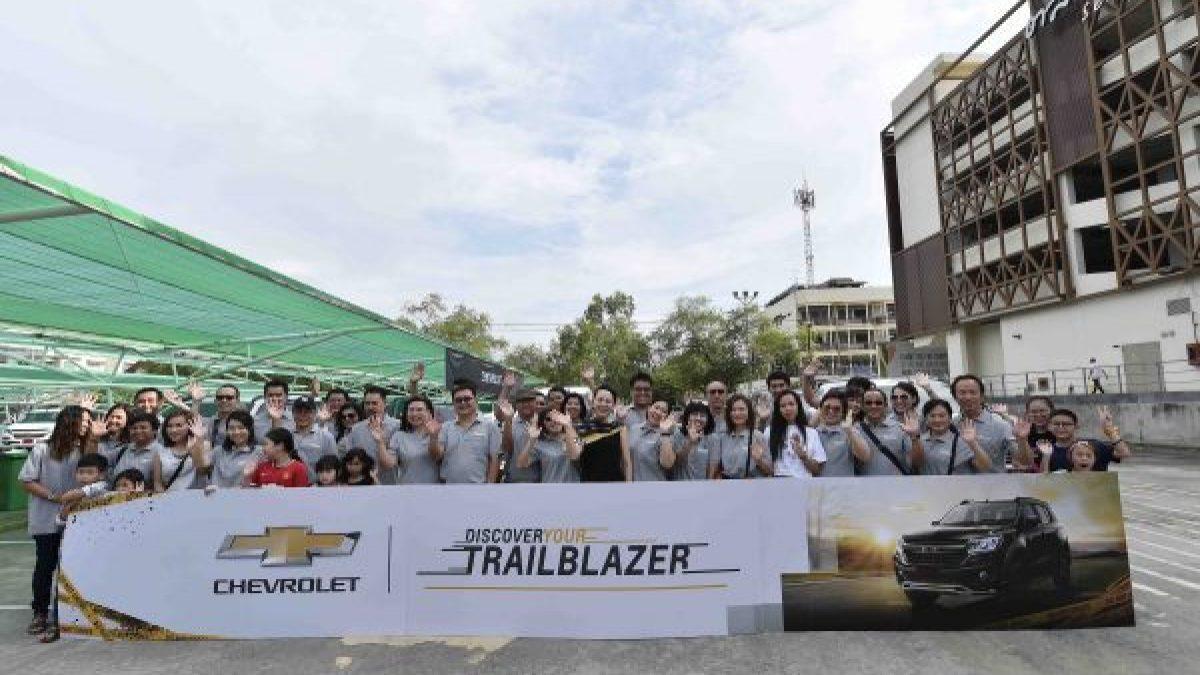 Discover Your Trailblazer ทริปแรลลี่ทดสอบสมรรถนะ Chevrolet Trailblazer กับภารกิจแบบสายลับสุด Fun