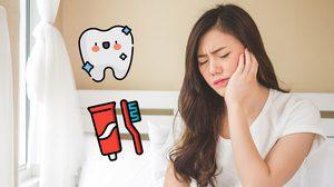 คำศัพท์ภาษาอังกฤษ เกี่ยวกับ ฟัน การทำฟัน