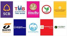 ธปท. ประกาศไม่ให้ธนาคารหยุด 12 เม.ย. หวั่นกระทบการทำธุรกรรม