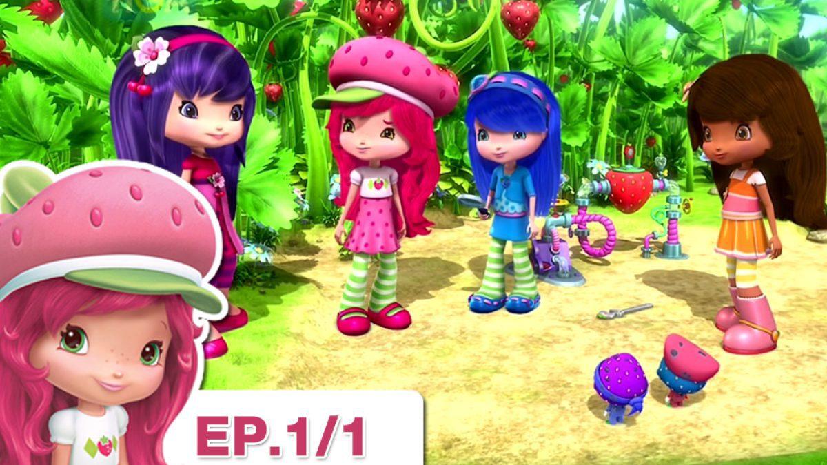 Strawberry Shortcake  EP.1/1