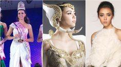 ชาลิสา อแมนด้า สวยไร้ข้อกังขา เฉือนฟิลิปปินส์ คว้ามง Miss Tourism International 2016