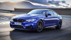 สานต่อตำนานความสปอร์ต BMW เปิดราคา BMW M4 CS และ BMW M5 ใหม่
