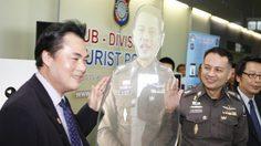 ตำรวจท่องเที่ยวไทยล้ำหน้าเปิดตัว ผู้ช่วยเสมือนจริงอัจฉริยะ