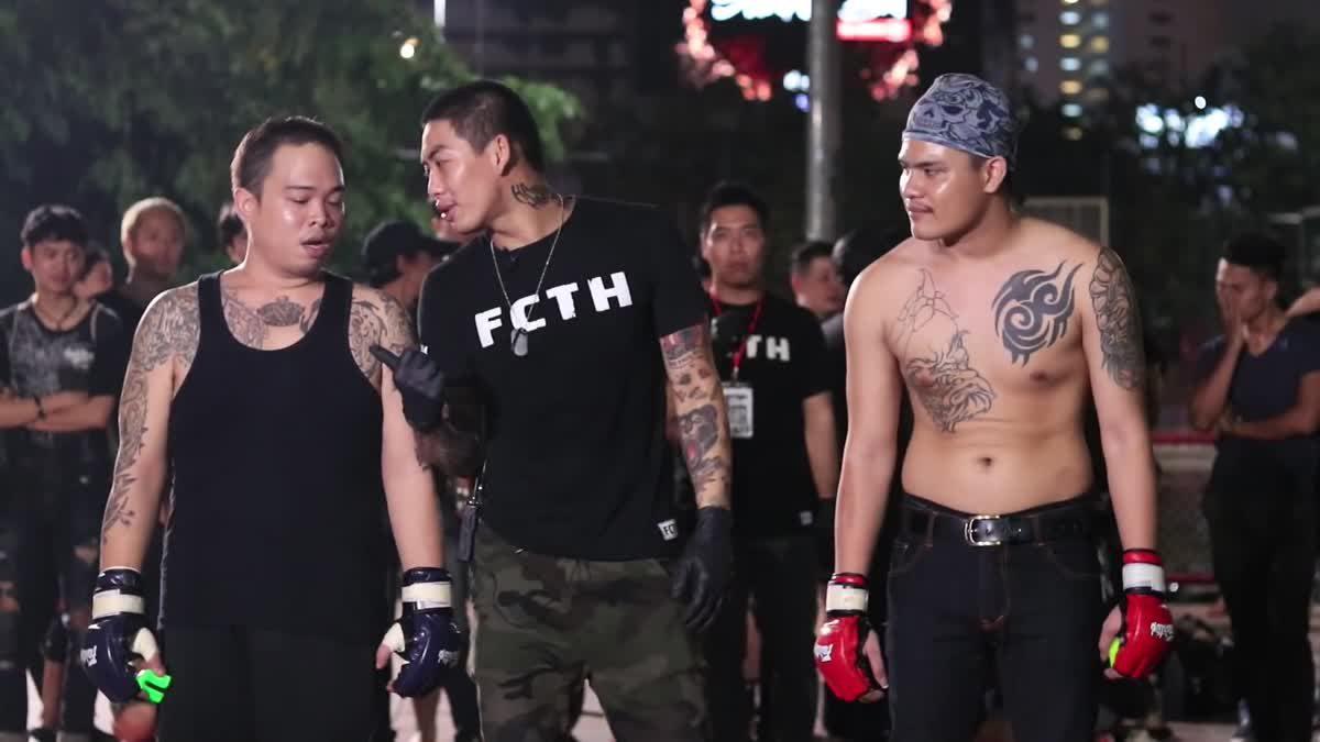 Fight Club Thailand ข้างถนนไว้อาลัย เหนือ x โม ปิ่นเกล้า คู่ที่ 124